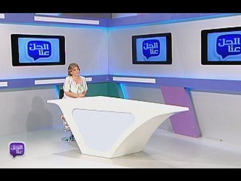 Al Hal Enna - 30/08/2016