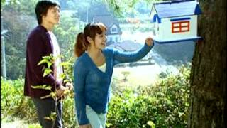 Give My Love   [OST Save Your Last Dance For Me ]