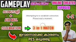 Lagoli+Longoli+Celebrationooli Spotted On Online Matches In PES 2021 |Reaction To Lag Cheat Gameplay