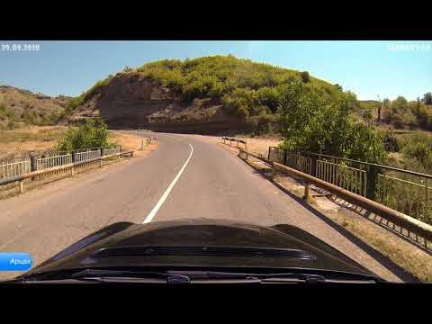 Нагорный Карабах дорога Степанакерт -  Амарас   Путешествие в Арцах