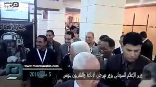 بالفيديو| وزير الإعلام السوداني يزور مهرجان الإذاعة بتونس