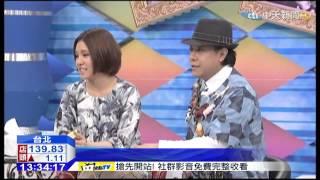 20150513中天新聞 小S受傷告假 「雅典納」Hold住收視
