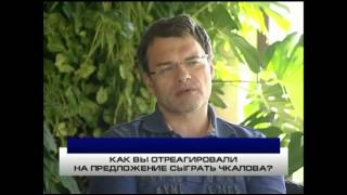 Евгений Дятлов. Окно в кино