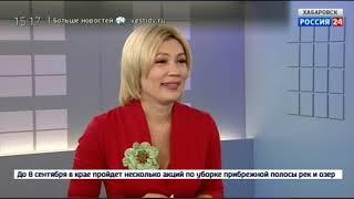 Вести-Хабаровск. Интервью с Анной Жебо