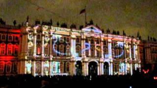 Лазерное шоу на Дворцовой площади 2011-.ч.1(5 янв.)