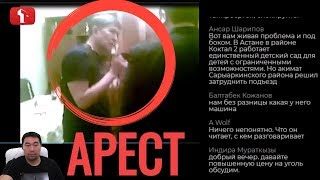 Hibsga Atambayev? Biz Whatsapp video bilan muhokama! Odamlar #10 Ostona Bishkek, Qirg'iziston, Qozog'iston aytish