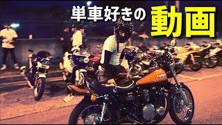 🚗🚐🚙🚗東大阪PA🚗🚙🚗🏍️