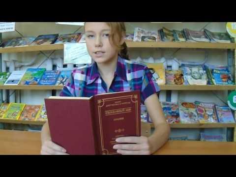 Страна читающая — Екатерина Петухова читает произведение «Земле» В. Я. Брюсова
