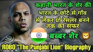 """Indian Pro Wrestler ROBO """"The Punjabi Lion"""" Biography in HINDI ! Best Indian Pro Wrestler biography!"""