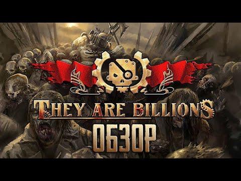 "Tower Defense с ""миллиардами"" зомби. Обзор игры They Are Billions   Ранний доступ (Greed71 Review)"