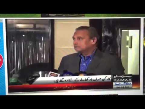 Justice Wajih - Dubai Visit Report