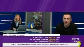 видео На Украине запретили праздновать 23 февраля