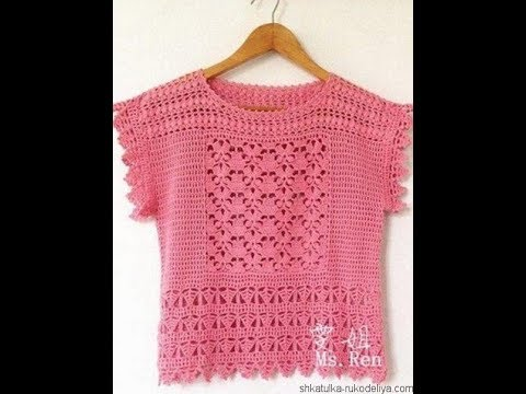 Crochet Patterns For Free Crochet Blouse Pattern 2513 Youtube