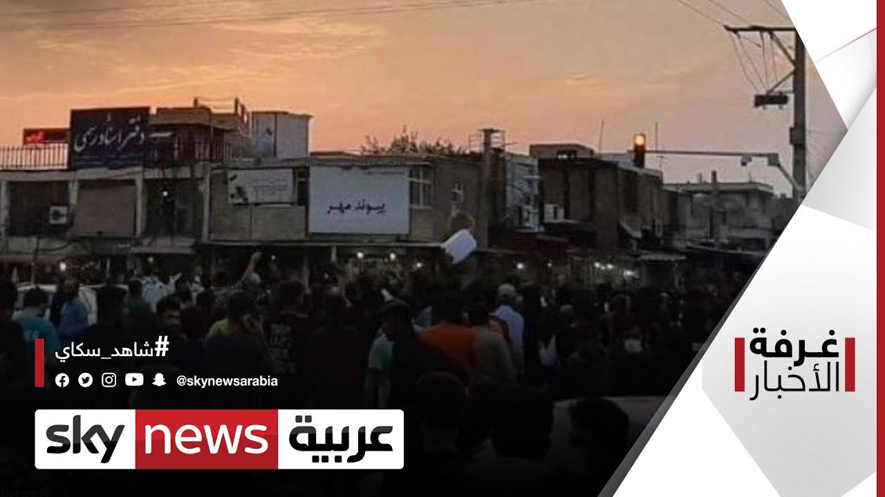 إيران وتظاهرات خوزستان... انتقاد خارجي وتجاهل داخلي | #غرفة_الأخبار  - نشر قبل 57 دقيقة
