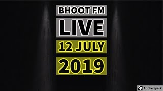 bhoot fm july video, rukball wiki