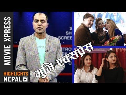 MOVIE XPRESS EP 451   Report On Jhyanakuti, Chhakka Panja 2, Bhaire, Juvenile   Paras Paudel