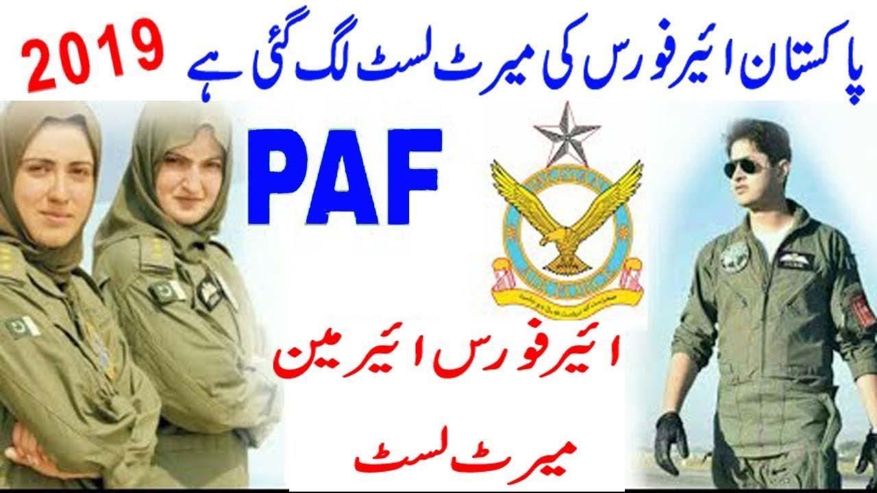 PAF Merit List 2019 Airmen Selected Canidates | PAKISTAN Air