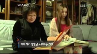 Harisu (하리수) - 10 Years Of Her Dreams! (SBS Special) [11.04.2011] 3 of 6