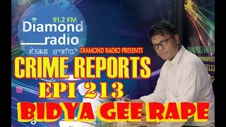 CRIME REPORTS 213 EPII 27TH DECEMBER 91.2 Diamond Radio Live Stream