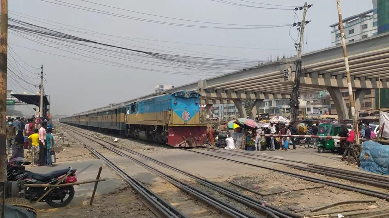 পুরাতন রেকে ব্রহ্মপুত্র এক্সপ্রেসের শেষ যাত্রা। Brahmaputra Express Last Journey