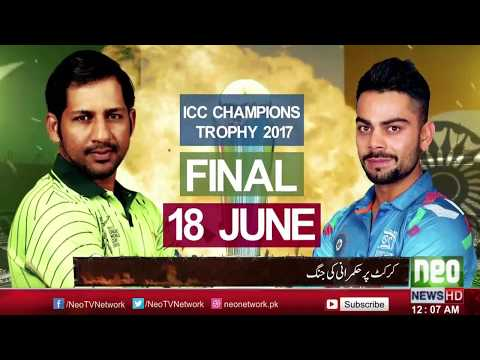 Cricket Ki Jang | Ind Vs Pakistan | 18 June 2017