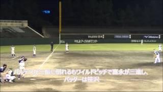 サヨナラ勝ちで連敗ストップ!松山投手のピッチングは圧巻でした! 次戦...
