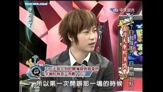 2011/12/15 五月天康熙演唱會