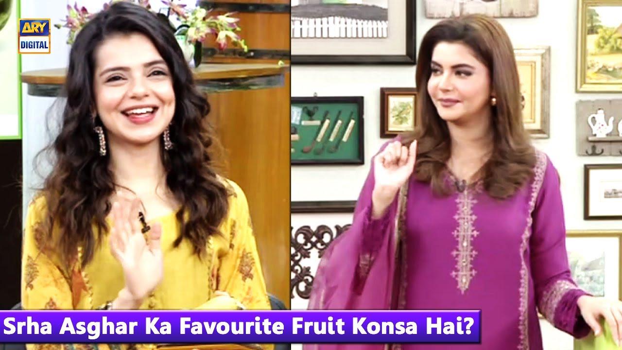 Srha Asghar Ka Favourite Fruit Konsa Hai?