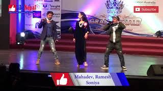 I Love You Bhancha - Nepali Song By Ramesh Shrestha & Mahadev FT Soniya GR