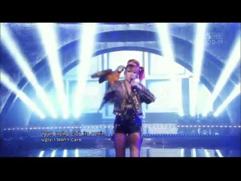 2NE1 CL Intro I Love You