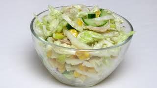 Коронный салат без майонеза. Рецепты Алины.