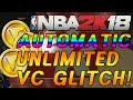 *NEW* AUTOMATIC UNLIMITED VC GLITCH! NBA 2K18 (feat. tinytask, PS4 remote play)