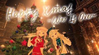 聖なる夜に Happy Xmas (War Is Over) 歌ってみた