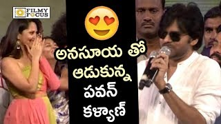 Pawan Kalyan Fun with Anchor Anasuya @Rangastha...