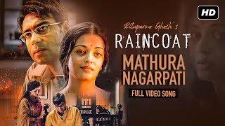 Mathura Nagarpati | Raincoat | Ajay Devgn | Aishwarya Rai | Shubha Mudgal | Rituparno Ghosh | SVF