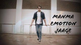 Gambar cover Manma Emotion Jaage | Jump Rope Dance Video