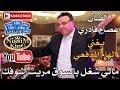 أغنية عصام قادري ما لي شغل بالسوق 2018 Arabic Singer NissiM KinG MusiC mp3