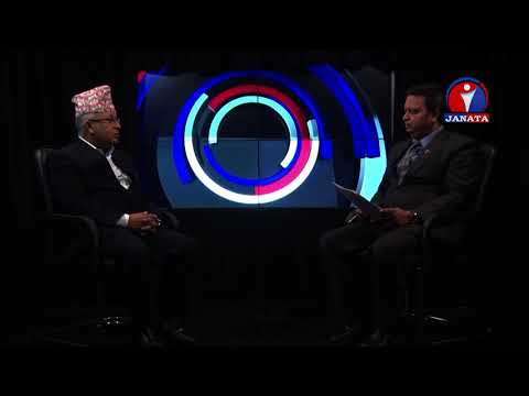 The View With Madhab Nepal