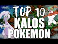 Top 10 Competitive 6th Gen Pokemon - Another Look at the Best Kalos Pokemon