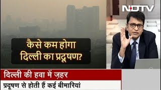 Simple Samachar: What Needs to be Done to Control Pollution in Delhi?