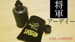 The Shogun by Vaperz Cloud 22mm RDA got little to no love as far as...