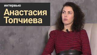 Стань учёным!   Интервью: Анастасия Топчиева - Научная карьера, пыль и жизнь во Вселенной