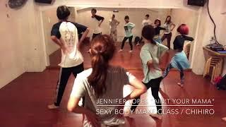 ダンススクールカーネリアンのレッスン動画です。 セクシーボディメイククラス(水曜クラス) 2018/6/22 セクシーボディメイククラスのレッスン動画です♪ ダンススクール ...