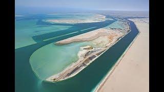 Shabia ME-10 Abu Dhabi UAE