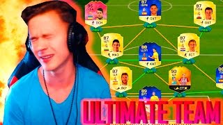 БЛИЗКО К 1ому ДИВИЗИОНУ ✪ FIFA 16 ✪ ULTIMATE TEAM ✪ [#31]