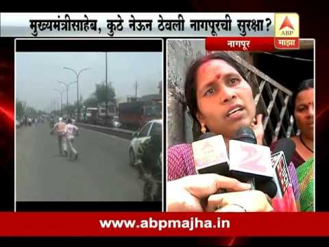 nagpur: jaripatka: lady victim on public lathi charge