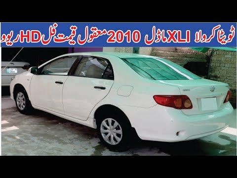 Toyota Corolla Xli 1.3 Model 2010 Very Cheap Price For Sale