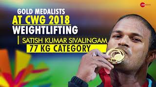 CWG 2018: Meet all the Indian gold medalists