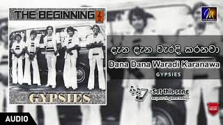 Dana Dana Waradi Karanawa | Gypsies | Official Music Audio | MEntertainments Thumbnail