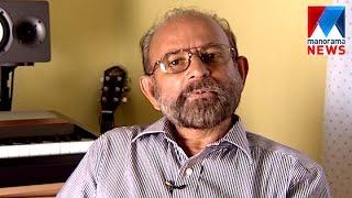 Pattinte Vazhi   Story behind the song of Jerry Amaldev   Manorama News